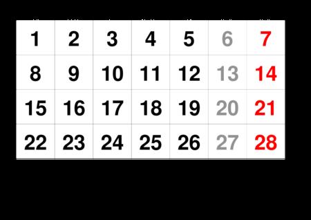 monthlycalendar-a3-2021-february.pdf