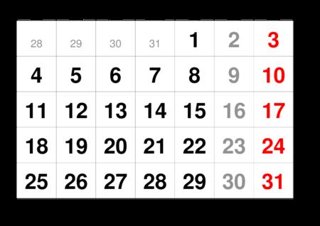 monthlycalendar-a3-2021-january.pdf
