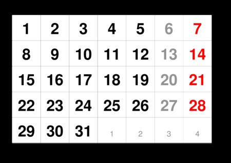 monthlycalendar-a3-2021-march.pdf