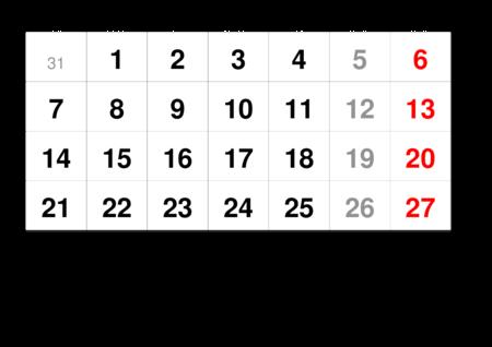 monthlycalendar-a3-2022-february.pdf