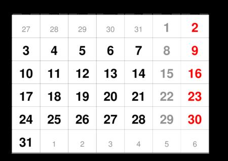 monthlycalendar-a3-2022-january.pdf