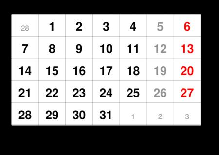 monthlycalendar-a3-2022-march.pdf