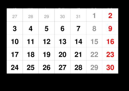 monthlycalendar-a3-2023-april.pdf