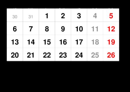monthlycalendar-a3-2023-february.pdf