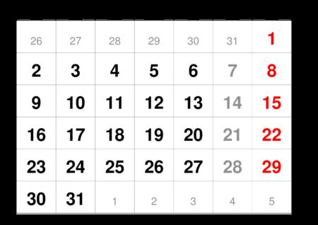 monthlycalendar-a3-2023-january.pdf