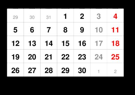 monthlycalendar-a3-2023-june.pdf