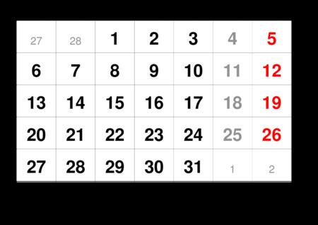 monthlycalendar-a3-2023-march.pdf