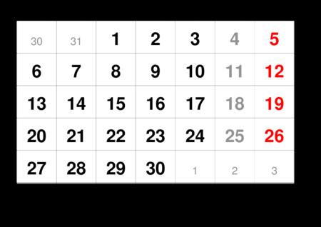 monthlycalendar-a3-2023-november.pdf