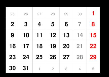 monthlycalendar-a3-2023-october.pdf