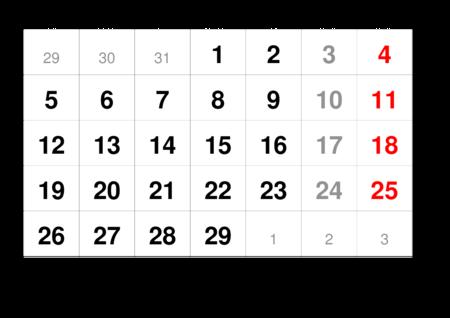 monthlycalendar-a3-2024-february.pdf