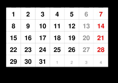 monthlycalendar-a3-2024-january.pdf