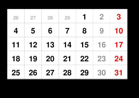 monthlycalendar-a3-2024-march.pdf