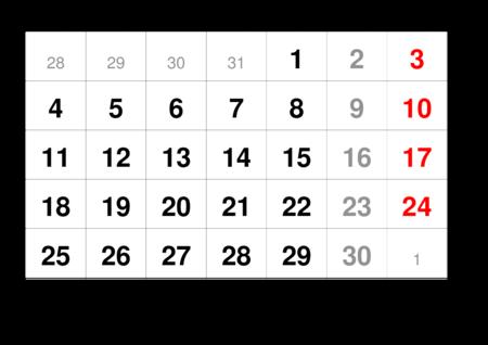 monthlycalendar-a3-2024-november.pdf