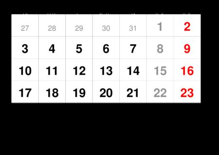 monthlycalendar-a3-2025-february.pdf