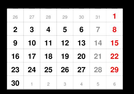 monthlycalendar-a3-2025-june.pdf