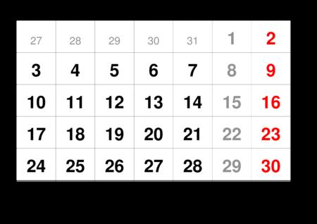 monthlycalendar-a3-2025-november.pdf