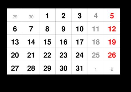 monthlycalendar-a3-2025-october.pdf