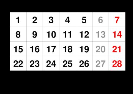monthlycalendar-a4-2021-february.pdf