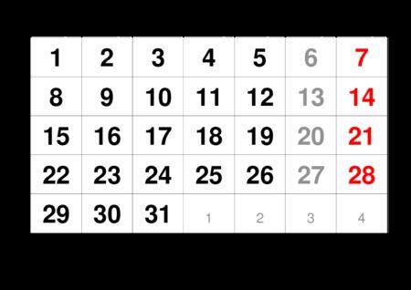 monthlycalendar-a4-2022-august.pdf