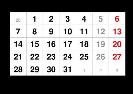 monthlycalendar-a4-2022-march.pdf