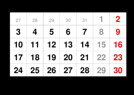 monthlycalendar-a4-2023-april.pdf