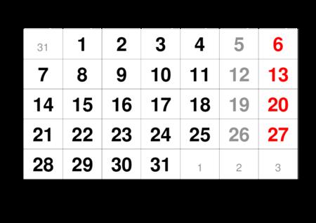 monthlycalendar-a4-2023-august.pdf