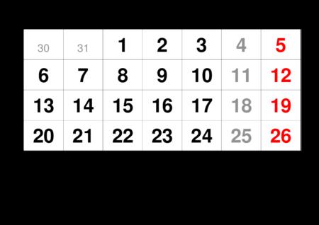 monthlycalendar-a4-2023-february.pdf