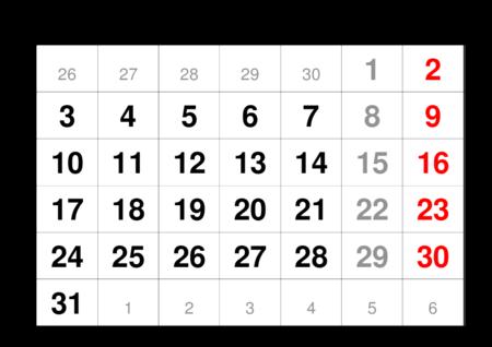 monthlycalendar-a4-2023-july.pdf