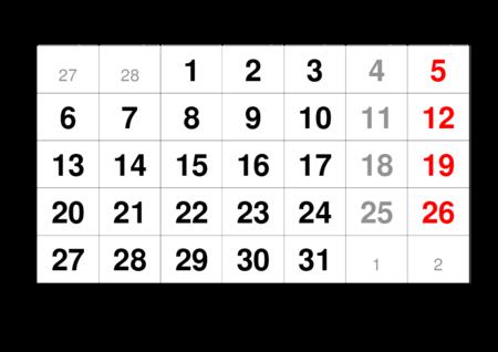 monthlycalendar-a4-2023-march.pdf