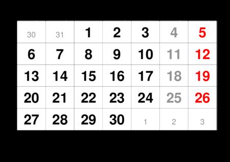 monthlycalendar-a4-2023-november.pdf