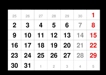 monthlycalendar-a4-2023-october.pdf