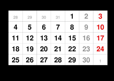 monthlycalendar-a4-2023-september.pdf