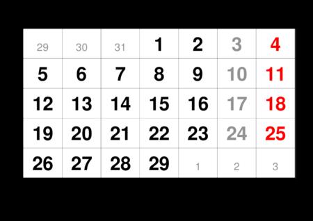 monthlycalendar-a4-2024-february.pdf