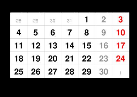 monthlycalendar-a4-2024-november.pdf