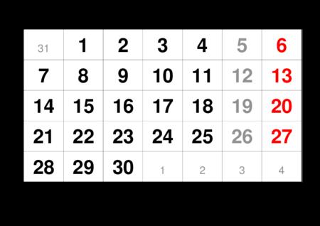 monthlycalendar-a4-2025-april.pdf