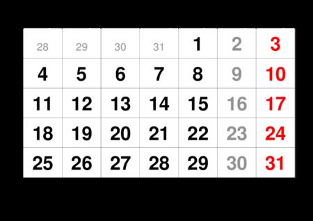 monthlycalendar-a4-2025-august.pdf