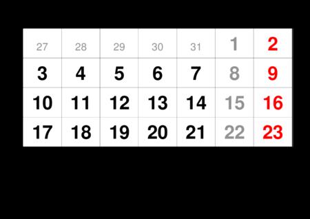 monthlycalendar-a4-2025-february.pdf